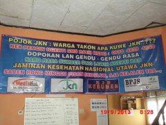 banner acara